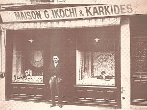 The Ikoci shop, Paris 1930